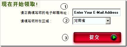 enter-details-to-get-kav-key.png