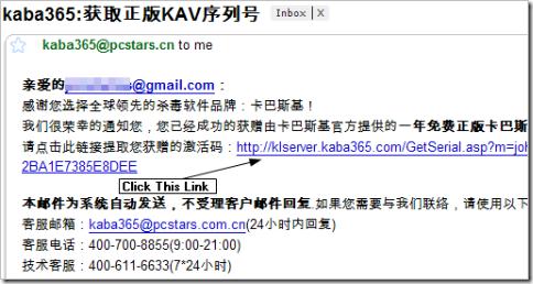 kaba365-generate-kav-key.png
