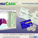 Software de contabilidad GnuCash una muy buena alternativa gratis