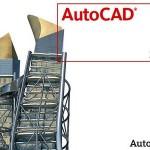 Descarga AutoCAD 2010 gratis si eres estudiante