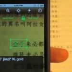 Traduce escritura china con ayuda la cámara de tu iPhone