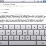 La nueva versión de WordPress para iOS ahora soporta video