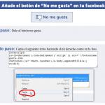 El «botón no me gusta» en Facebook es un fraude