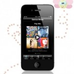 Cómo hacer que el botón Home del iPhone 4 vuelva a funcionar correctamente