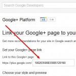 Cómo crear un botón de Google+ oficial para paginas o perfiles e incrustarlo en sitios web