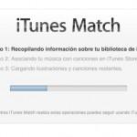 iTunes Match ya está disponible en México por $300 anuales