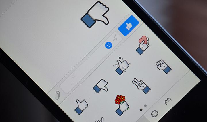 """Facebook - Botón de """"No me gusta"""""""