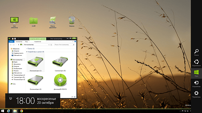 Xgreen Windows 8.1 Theme