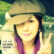 Profile picture of Ha Neul Assán